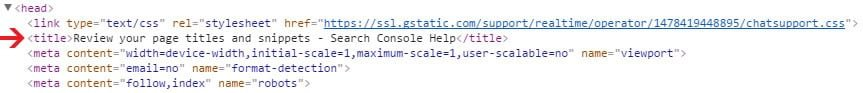 SEO Page Title in HTML Code